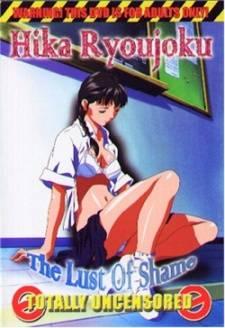 Hika Ryoujuku: Lust of Shame