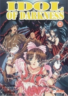 Idol of Darkness