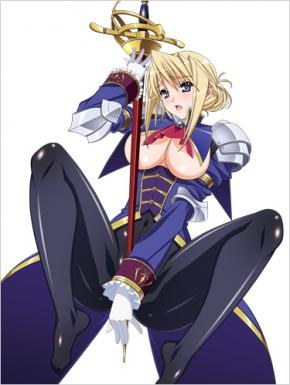 Princess Lover! OVA