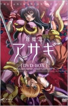 Taimanin Asagi: Bonus Video